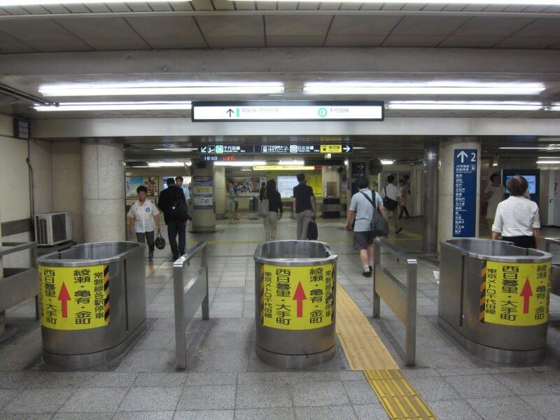 Kita Senju Station Becomes