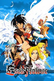 Classic Anime's You Should Rewatch-1
