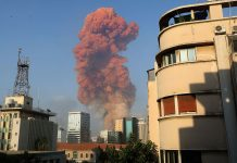 Recent_News_on_Explosion_in_Beirut_Today_Aug_4_2020_hypefresh